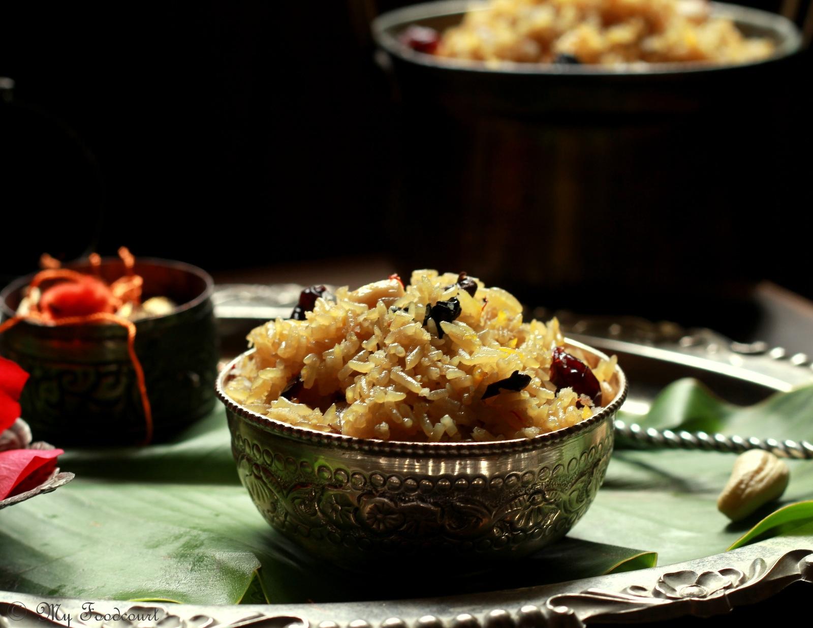 Coco Cake Recipe In Marathi: Maharashtrian Narali Bhaat Recipe (Sweetened Coconut Rice