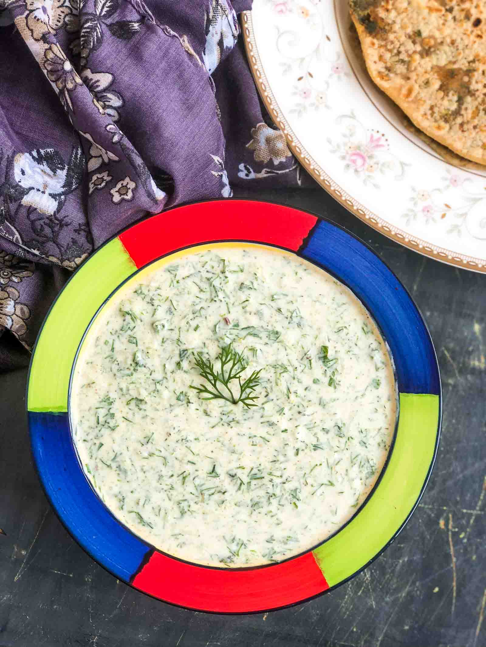 Dill Cucumber Raita Recipe