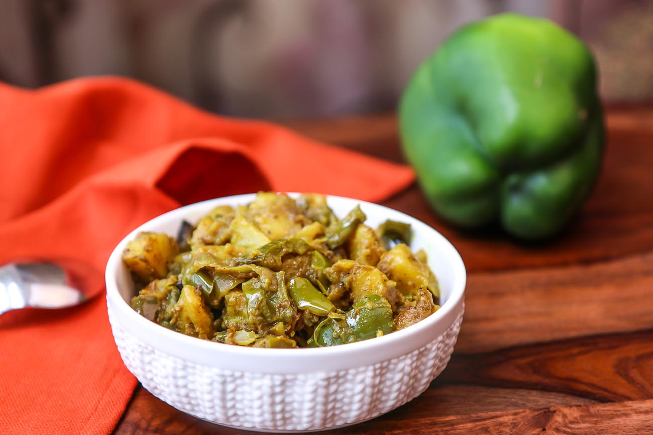 Aloo and Capsicum Subzi Recipe