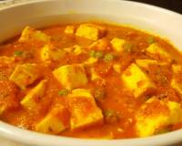 Paneer Matar Butter Masala (Indian Cottage Cheese and Peas Masala With Butter) Recipe