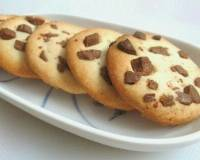 Eggless Chocolate Chip And Honey Cookies Recipe
