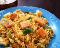 Karnataka Style Mixed Vegetable Pulao Recipe