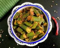 Bhindi Huli Recipe - South Indian Style Tangy Okra