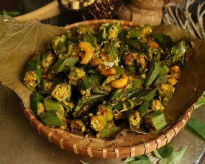 Bhindi With Cashews & Coconut Sabzi Recipe