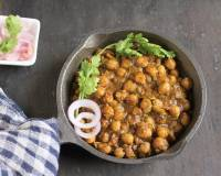 Rawalpindi Style Chole Recipe