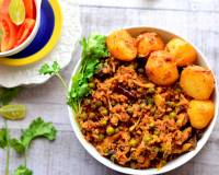 Mutton Matar Keema Recipe -Minced Mutton With Green Peas