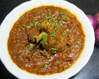 Nepalese Mutton Curry Recipe