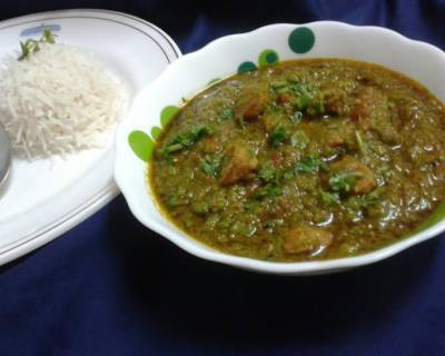 Green Peas Nimona Recipe