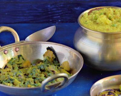 Bengali Style Khichuri Aar Labra Recipe-Khichdi And Mixed Vegetables