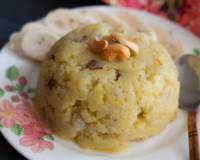 Banana Sheera Recipe - Sweet Banana Halwa/ Pudding