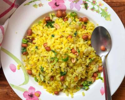 Aval Upma Recipe - South Indian Style Poha