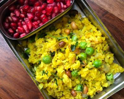 Office & Kids Lunch Box: Matar Poha & Pomegranates