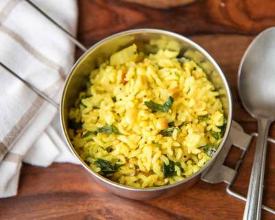 Lemon Rice Recipe (Kids Lunch Box Recipes & Ideas)
